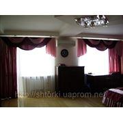 Пошив штор в Киеве, Пошив штор Киеве, красивые гардины, оформление окон гардинами фото
