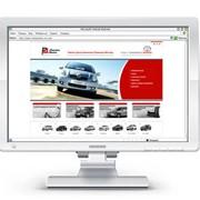 Разработка Автомобильных сайтов фото