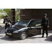 Вооруженное сопровождение и охрана грузов фото