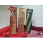 Пакет подарочный под WINO в полоску 10 х 39 х 10 см, 12 шт/уп фото