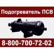 Водоводяной подогреватель ВВП 01-57-2000 Новоуральск купить теплообменник для газового котла беретта симферополь
