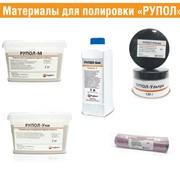 Полировочные средства для нейлона, акрила и металла Рупол фото