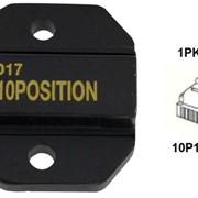 Pro`skit 1PK-3003D17 Насадка для обжима 1PK-3003F (10P10C- RG45) фото