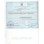 Продам ООО Подольский 2011 НДС фото