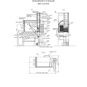 Котлы серии КВ-ГМ-11,63-150 (жидкое топливо)