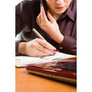 Составление бухгалтерской (финансовой) отчетности фото