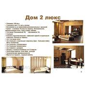 фото предложения ID 5202313