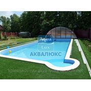 фото предложения ID 5204476