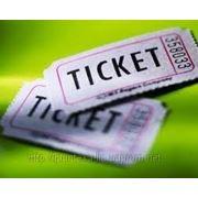 Продажа билетов, бронирование