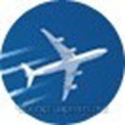 Бронирование и продажа авиабилетов в любую точку мира.