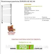 Полотенцесушитель EUROPA AE 46/44 фото