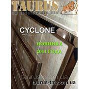 Полотенцесушитель Cyclone 11 / 830 Х 1400 мм. фото