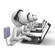 Call-центр Oktell в аренду на 20 рабочих мест