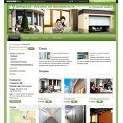 Создание сайта интернет- магазина | Пакет услуг «Классик+» 500 товаров