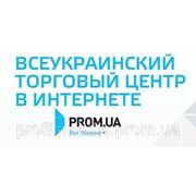 Платные пакеты услуг интернет - портала Prom.ua фото