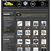 Создание сайта интернет- магазина | Пакет услуг «Оптимум» 1000 товаров