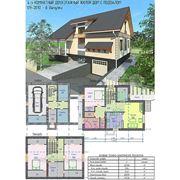 Проект 4-х комнатного жилого дома с мансардой, террасой, подвалом и гаражом (132,2м2) фото
