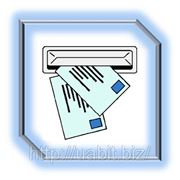 Управление почтовыми ящиками фото