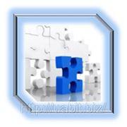 Программирование нового функционала (элементы) фото