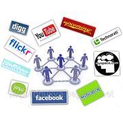 Продвижение сайтов в социальных сетях фото