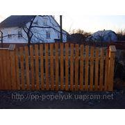 Забор деревянный №11 фото
