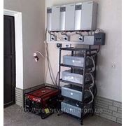 Проектирование и изготовление систем бесперебойного и гарантированного электропитания для загородного дома фото