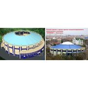 """Самая большая надувная """"крыша-линза"""" в Европе. фото"""