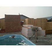 фото предложения ID 5223998
