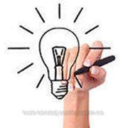Проектирование и монтаж систем электроснабжения и электрооборудования фото