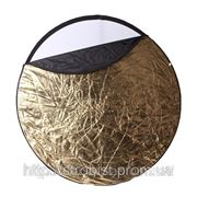 Отражатель 5в1 60см (серебряный, золотой, черный, белый, на просвет) фото