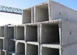 средняя ахтуба завод жби