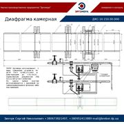 Диафрагма камерная ДКС (Ду50-800) фото