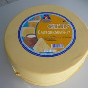 Сыр «Сметанковый-НТ» 50% в пленке ТУ 9225-009-58550567-10 фото