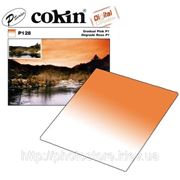 Cokin P128 Gradual Pink P1 — фильтр градиентный (P) фото