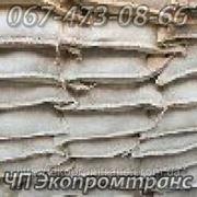 Мешки джутово-кенафные фото