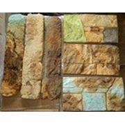 Кислотные красители по бетону фото