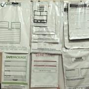 Сейф -пакет