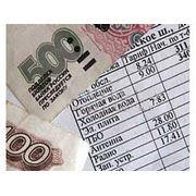 Проведение независимой экспертизы цен (тарифов) на услуги предприятий ЖКХ фото