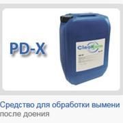 фото предложения ID 1536526