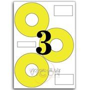 Этикетки самоклеящиеся белые, 3 на листе. для cd/dvd F041537 фото