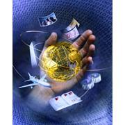 Услуги в сфере внешнеэкономической деятельности фото
