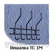 Вешалка ТС 1М арт. 0203 фото