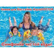 фото предложения ID 5294396