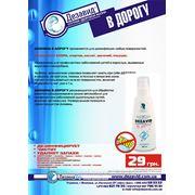 фото предложения ID 5294590