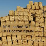 фото предложения ID 5299202