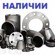 Заглушка эллиптическая 76х3,5. Цена оптовая (Китай, Россия)