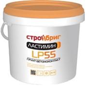 Грунт бетон-контакт СТРОЙБРИГ ЛАСТИМИН LP-55 фото
