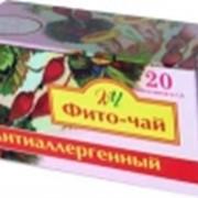 Фито-чай Антиаллергенный фото