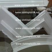 Стеклопластиковые карнизы фото
