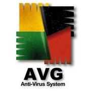 Продукты антивирусные программные в Костанае фото